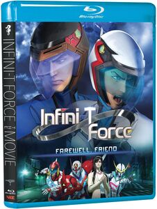 Infini-T Force The Movie: Farewell