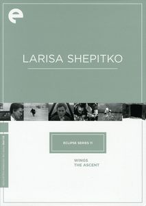 Criterion Collection: Eclipse Series: Wings/ The Ascent [Subtitled][Black And White]