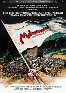 Mohammad: Messenger of God (aka The Message)