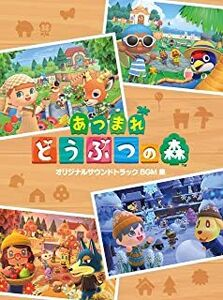 Animal Crossing: New Horizons (Original Soundtrack BGM Collection) (4 CD) [Import]