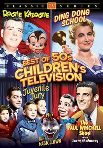 Best of '50s Children's Television