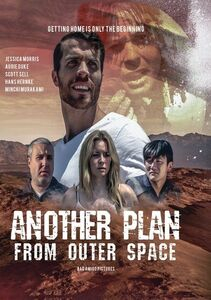 Another Plan from Outer Space