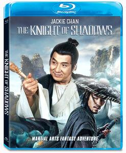 The Knight Of Shadows: Between Yin & Yang