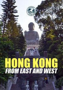 Passport To The World: Hong Kong