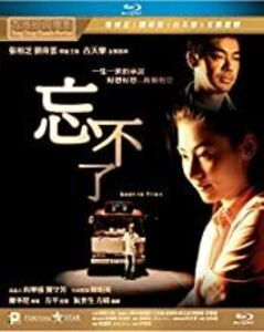 Lost In Time (2003) [Import]