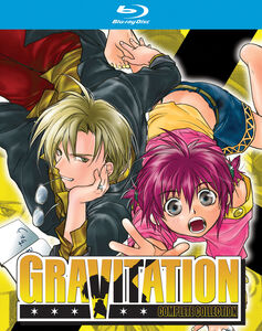 Gravitation: Complete Collection