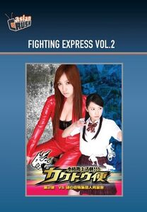 Fighting Express 2