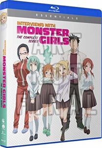 Interviews With Monster Girls: The Complete Series