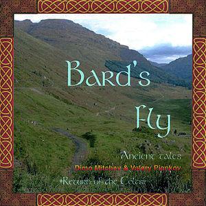 Bard's Fly
