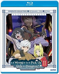 Is It Wrong To Try To Pick Up Girls In A Dungeon: Season 2