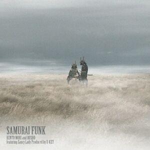 Samurai Funk (featuring Saucy Lady)