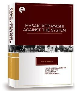Masaki Kobayashi Against the System (Criterion Collection - Eclipse Series 38)