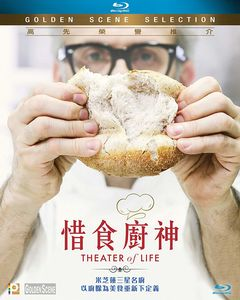 Theater Of Life [Import]