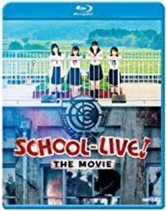 School-live The Movie