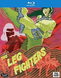 The Leg Fighters (aka The Invincible Kung Fu Legs)