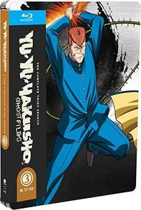 Yu Yu Hakusho: Season Three