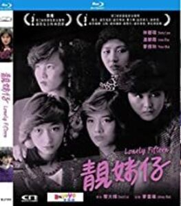 Lonely Fifteen [Import]
