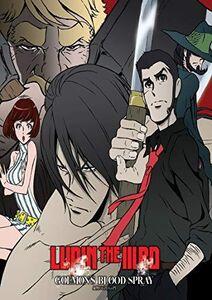 Lupin The Iiird: Goemon's Blood Spray