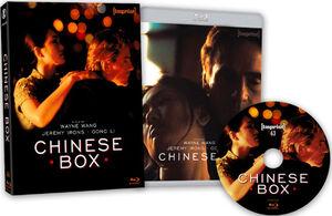Chinese Box [Import]