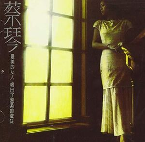 Right Here Waiting [Import]