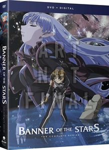 Banner of the Stars: The Complete Series