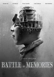 Battle Of Memories