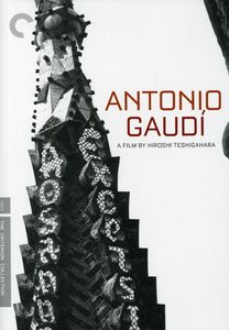 Antonio Gaudí (Criterion Collection)