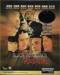 Black Vengeance (aka Tragic Hero) [Import]