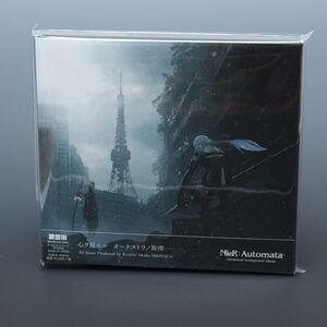Nier: Automata Orchestral Arrangement Album (Original Soundtrack) [Import]