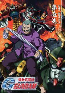 Mobile Fighter G-Gundam Part 1: Collection