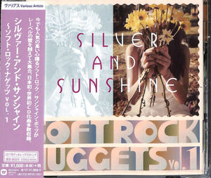 Warner Soft Rock Nuggets 1: Silver & Sunshine [Import]