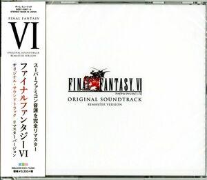 Final Fantasy Vi (Remastered) (Original Soundtrack) [Import]