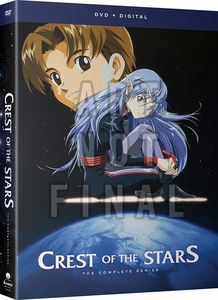 Crest Of The Stars: The Complete Series