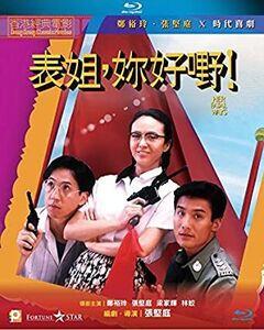 Her Fatal Ways (1990) (2020 Digitally Remaster) [Import]