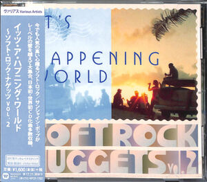 Warner Soft Rock Nuggets 2: It's a Happening [Import]