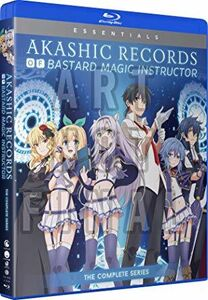 Akashic Records Of Bastard Magic Instructor: The Complete Series