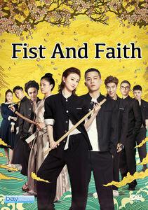 Fist And Faith