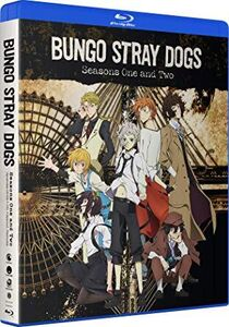 Bungo Stray Dogs: Seasons One And Two
