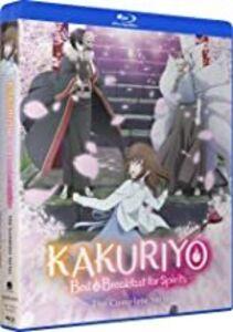 Kakuriyo - Bed And Breakfast For Spirits - The Complete Series