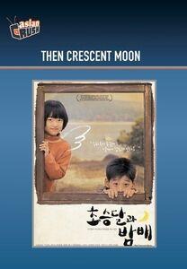 Then Crescent Moon