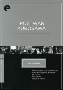 Criteron Collection: Postwar Kurosawa Box [Full Frame] [Gift Set] [5 Discs]