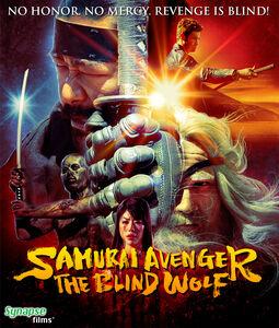 Samurai Avenger: Blind Wolf