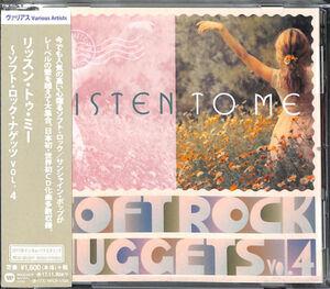 Warner Soft Rock Nuggets 4: Listen to Me [Import]