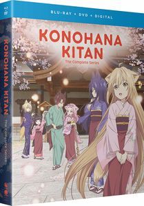 KONOHANA KITAN: The Complete Series