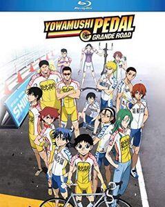 Yowamushi: Pedal Grande Road