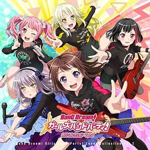 Bang Dreami! Girls Band Party! Cover Collection Vol 2 (OriginalSoundtrack) [Import]