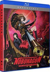 Nobunagun: The Complete Series