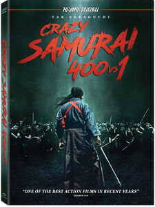 Crazy Samurai: 400 Vs 1