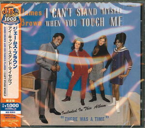 I Can't Stand Myself: Limited [Import]