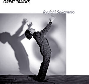 Great Tracks (Limited Edition) [Import]